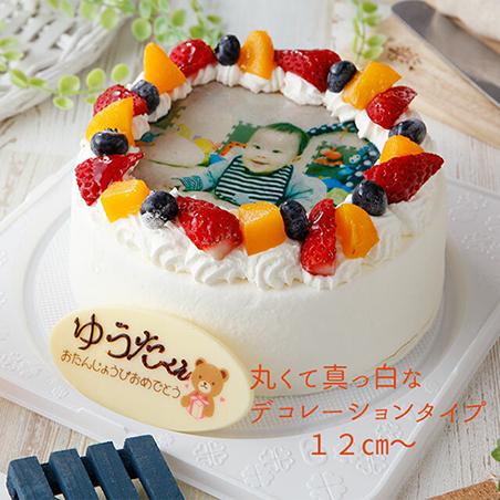 洋菓子店エパヌイール