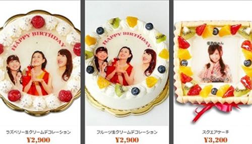 CAKE EXPRESS