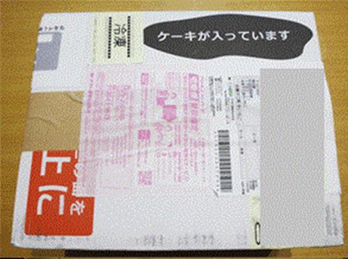 cake.jpは注文から3日後に届きました!